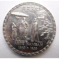 Португалия 200 эскудо 1993 г.  Намбан.