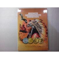 """Альбом для 1$ """"Сакагавея, коренные американцы и Сьюзен Энтони""""."""