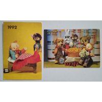 Календарик. 1992