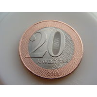 "Ангола. 20 кванза 2014 год   ""Королева ЗИНГА МБАНДИ НГОЛА"" UC#1"
