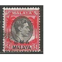 Малайа(Британская Военная Администрация). Король ГеоргVI. 1945г. Mi#12.