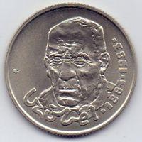 Венгрия, 100 форинтов 1983 года. Цобель Бела, художник.