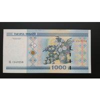 Беларусь / 1000 рублей (ЭБ) / 2000 год / P-28 (b)