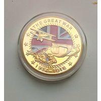 Монетовидный жетон 40 мм.ПЕРВАЯ МИРОВАЯ ВОНА