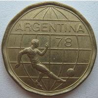 Аргентина 50 песо 1978 г. Чемпионат мира по футболу 1978 г. (d)
