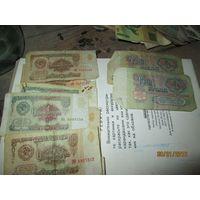 Банкноты СССР 1961 год