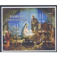 [1685] Самоа 2012. Живопись.Рождество.  МАЛЫЙ ЛИСТ.