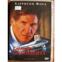 """""""Самолет президента"""" DVD Лицензия"""