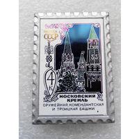 Значок - Почтовая марка. Московский Кремль #1316-CP22