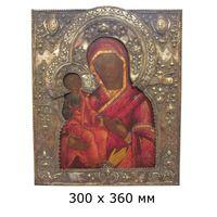 """Икона Матерь Божья """"Троеручница"""" XIX в. 300 х 360 мм Предложите Вашу цену."""