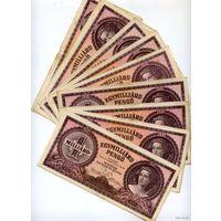 Венгрия 1 миллиард пенго 1946г.  распродажа