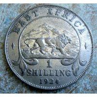 Британская восточная Африка. 1 шиллинг 1924 года.