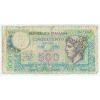 Италия, 500 лир 1974 год.