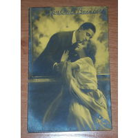 Старая фото-открытка 1931год