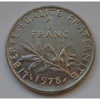 Франция, 1 франк 1978 г.