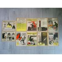 Плакат СССР Советский Постер Печать на Стекле 10шт Табличка Противопожарная безопасность!