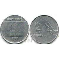 Индия 2 rupees 2007