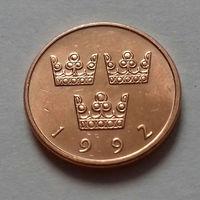 """50 эре, Швеция 1992 г., лучше """"хорошая"""""""