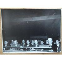 Фото из СССР. Делегация БССР на 18 сессии ООН. 1963 г. 8х11 см