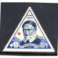 Монако.Ми-429 .Святой Винсент Павел. Серия: Святой год 1950.