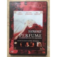 DVD ПАРФЮМЕР (ЛИЦЕНЗИЯ)