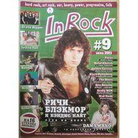 Журнал In Rock #9-2003 г.