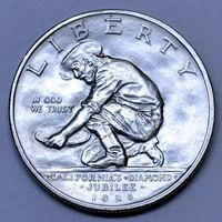 Монеты с изображением добычи золота, серебра, полезных ископаемых