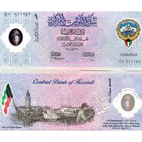 Кувейт 1 динар образца 2001 года UNC полимерная