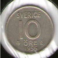 Швеция 10 эре 1955 года.