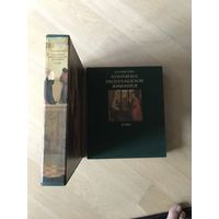 Н.Н. Никулин. Золотой век нидерландской живописи. XV век