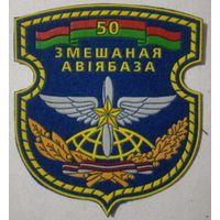 50 саб