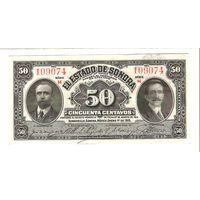 50 сентаво 1915 г. (Банк Сонора)