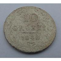 10 грошей 1840 год.