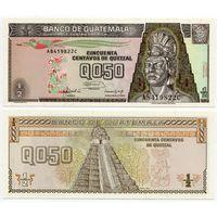 Гватемала. 0,5 кетцаля (образца 14.02.1992 года, P72b, UNC)