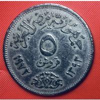 27-16 Египет, 5 пиастров 1972 г.