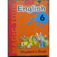 Английский язык. Учебное пособие. 6 класс. Повышенный уровень. С CD-диском. Минск Аверсэв 2010