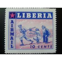 Либерия 1955 бейсбол