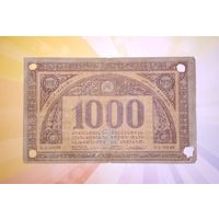 Грузия 1000 рублей 1919-1920 гг.