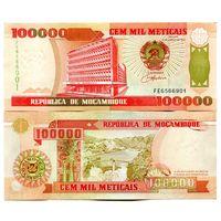 Мозамбик 100000 метикал образца 1993 года UNC p 139
