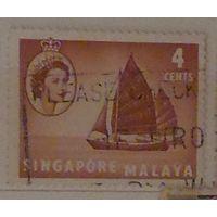 Королева Елизавета II и парусный корабль. Сингапур. Колония. Дата выпуска: 1955-09-04
