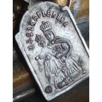 Медальон нательный образок шкаплер ладанка иконка Католическая Ag 84 царизм
