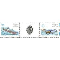 Флот корабли, самолет, почта купон Аргентина 1990 Скотт 1705-1708 **