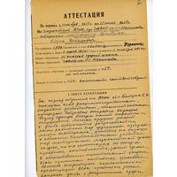 РЕДКОСТЬ!подпись автограф адмирал Октябрьский, Филипп Сергеевич