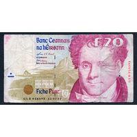 20 фунтов 1997! Крупный номинал! Ирландия! РЕДКОСТЬ! ВОЗМОЖЕН ОБМЕН!