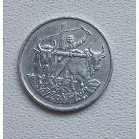 Эфиопия 1 сантим, 1977 7-1-15