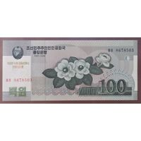 100 вон 2012 года (на 2008) - КНДР - UNC - 100 лет Ким Ир Сену