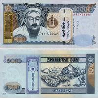 Монголия  1000 тугриков  2005 год   UNC