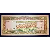 РАСПРОДАЖА С 50 КОПЕЕК!!! Ливан 500 ливров 1988 год aUNC