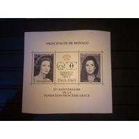 1989 Монако. 25 лет Фонду принцессы Грейс. Блок. MNH(**)