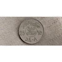 Саудовская Аравия 25 халалов 1987(dic)